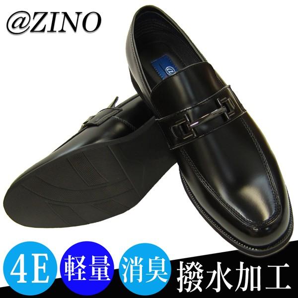 @ZINO アットジーノ 軽量 ビジネスシューズ 紳士 ...