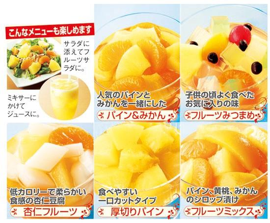 皆で食べたいちょこっとフルーツ(5種24缶)(554...