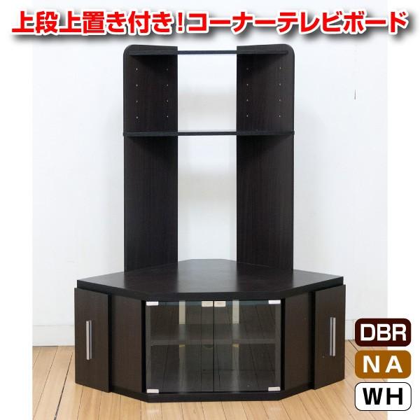 【予約販売3月上旬入荷予定】送料無料 テレビ台 ...