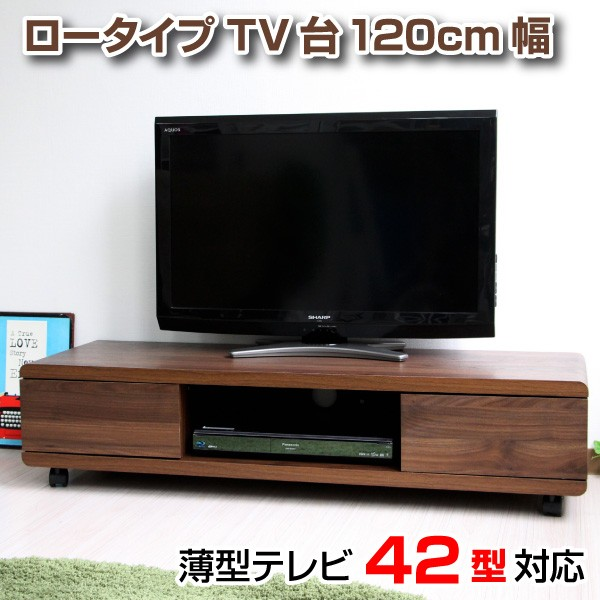 送料無料 テレビ台 42インチ液晶TV対応 TV台 テレ...