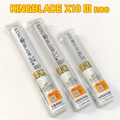 キングブレード X10 III neo KING BLADE スモーク...