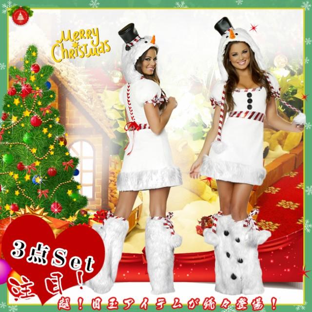 レディース クリスマス イベント 人気 サンタ衣装...