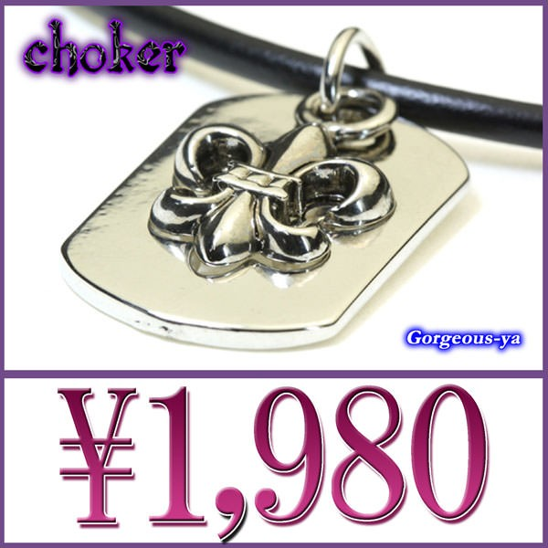 【チョーカー】【チョーカー CHOKER】【チョーカ...