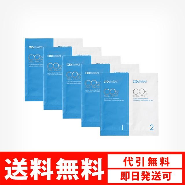 【送料無料】ドクターセレクト CO2ジェルパック(...