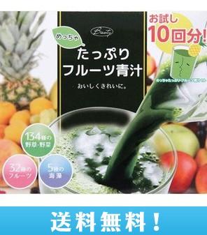 【送料無料】めっちゃたっぷりフルーツ青汁10包...