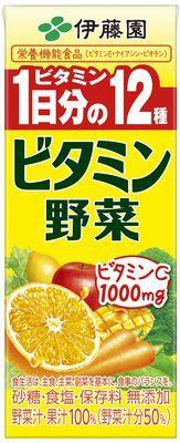 伊藤園 野菜ジュース ビタミン野菜 200ml×24本(...