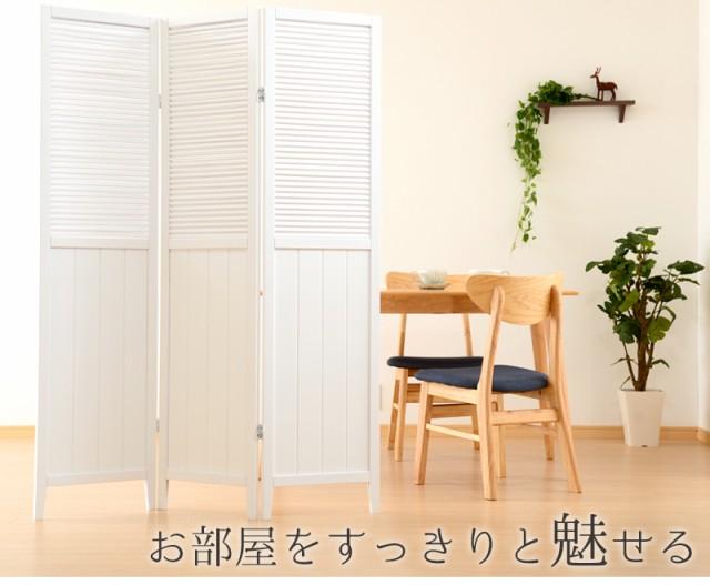 【送料無料】【木製★パーテーション】3連 ホワ...