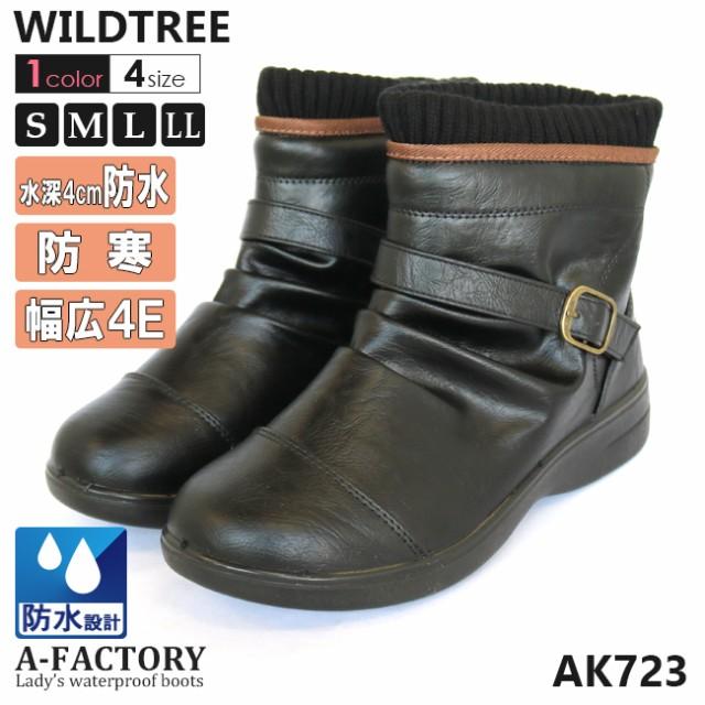 WILDTREE 防水・防寒 レディース リブニット ショ...