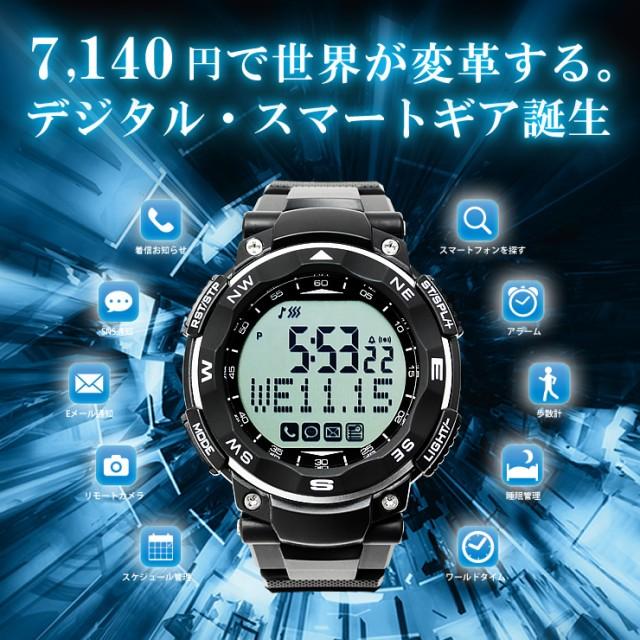 スマートウォッチ 腕時計 メンズ  電話・メール・...