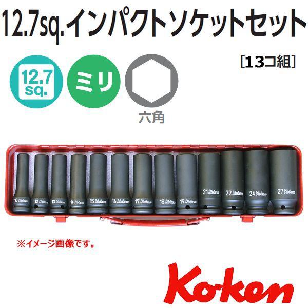コーケン Koken Ko-ken 1/2sq.-12.7 インパクト6...