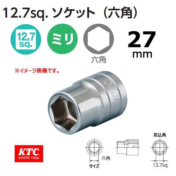 KTC 1/2-12.7sp. ソケットレンチ 六角  B4-27
