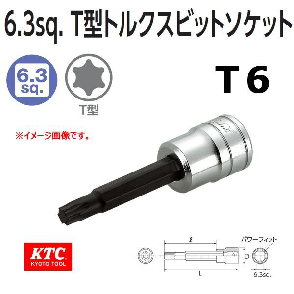 KTC 1/4-6.3sp. T型トルクスビットソケット BT2-T...