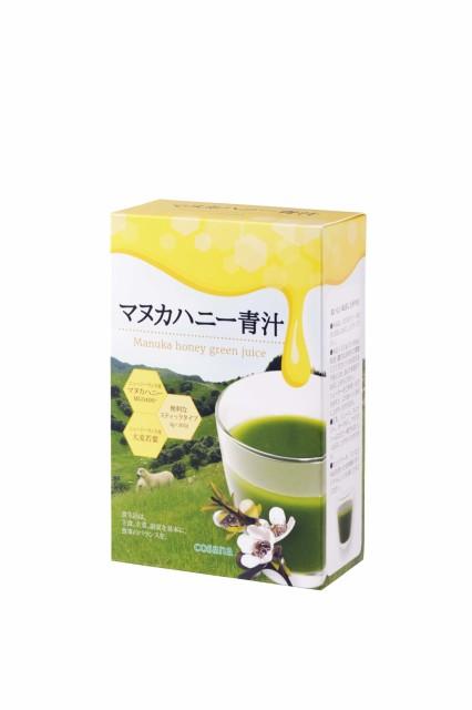 ◆マヌカハニー青汁30包◆(マヌカハニー/MGO/オ...
