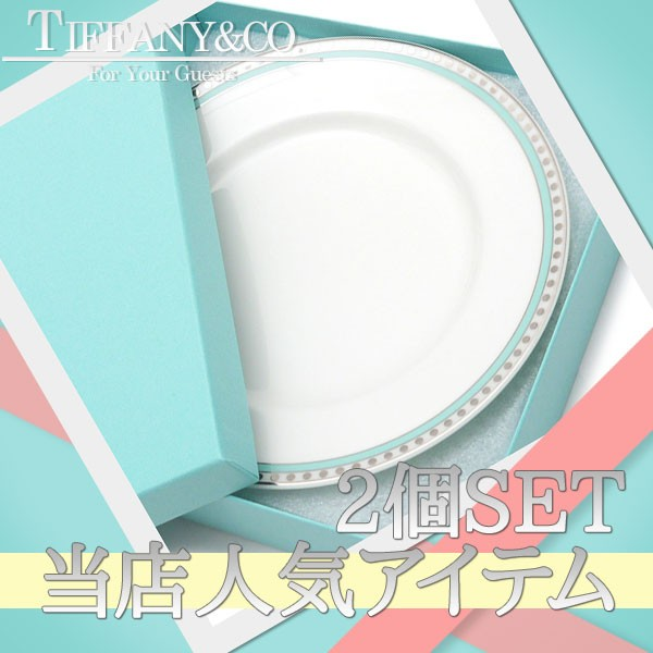 TIFFANY&CO.(ティファニー) プラチナブルーバンド...