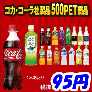 【24本×2ケース】【1本95.2円】【送料無料】【コ...