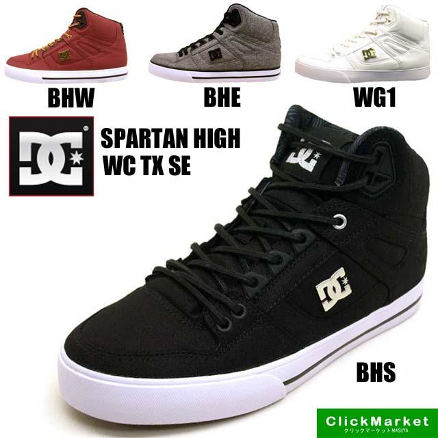 ディーシー DC Shoes SPARTAN HIGH WC TX SE 1760...