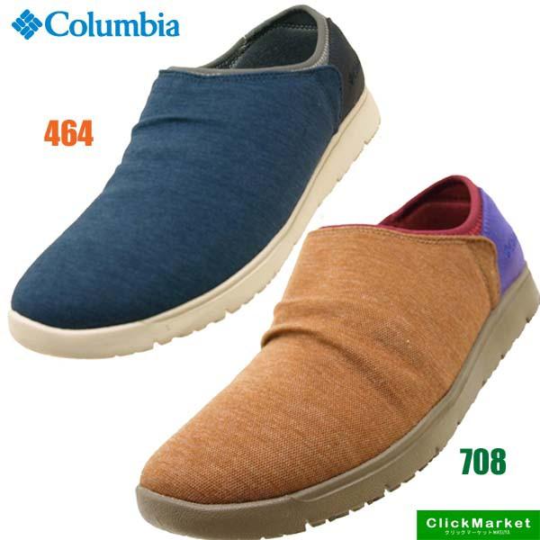 コロンビア Columbia Pocket Pack Moc YU3951 464...