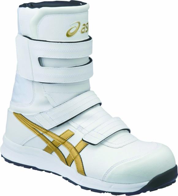 asics[アシックス]安全靴【ウィンジョブCP401】...