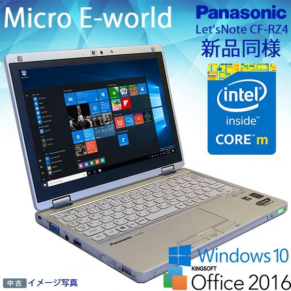 新品同様 Windows10 中古 Panasonic フルHD CF-RZ...