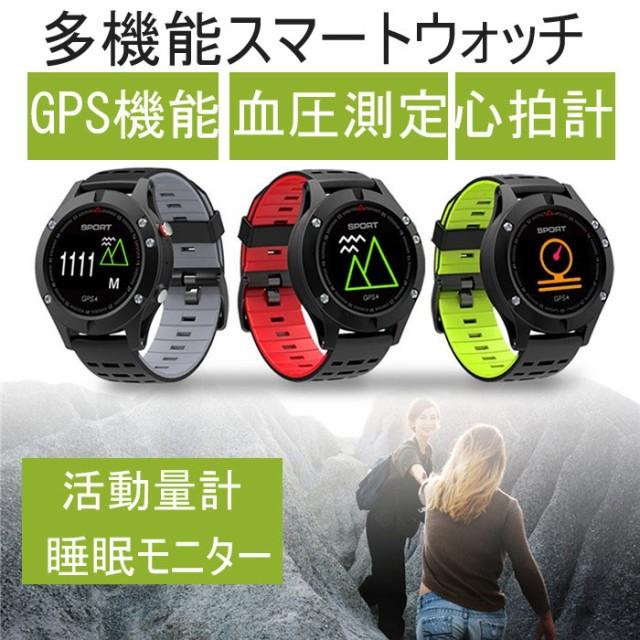 ad965cbb76 送料無料 スマートブレスレット GPS連動 スマートウォッチ 運動ウォッチ 心拍計 sms通知 活動量計 多機能腕時計歩数計 iPhone  Androidの通販はWowma!
