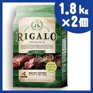 RIGALO リガロ ハイプロテイン ラム 1.8kg×2個 ...