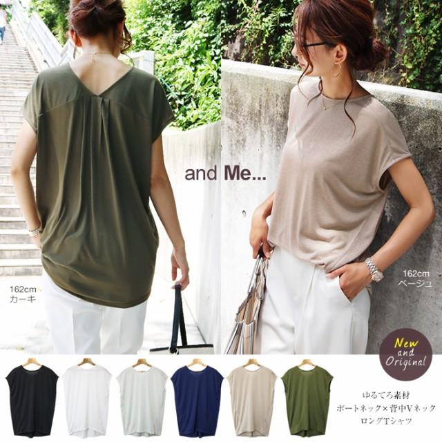【L-6】2018春夏新作♪Tシャツ レディース 半袖 ...