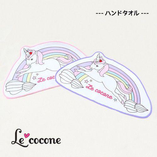 Le cocone ル ココネ アクセサリー 雑貨 子供...