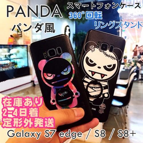 おしゃれ PANDA パンダ風 ソフトケース Galaxy S8...