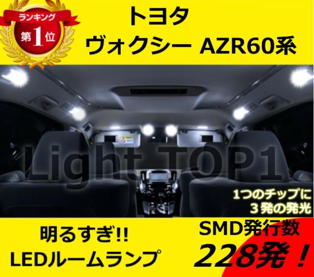 【メール便送料無料】AZR60系 ヴォクシー(サンル...