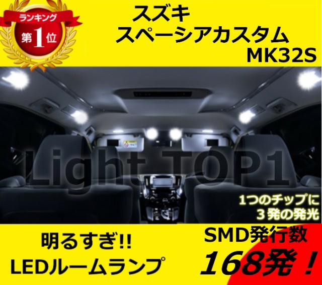 【メール便送料無料】MK32S スペーシアカスタム3...