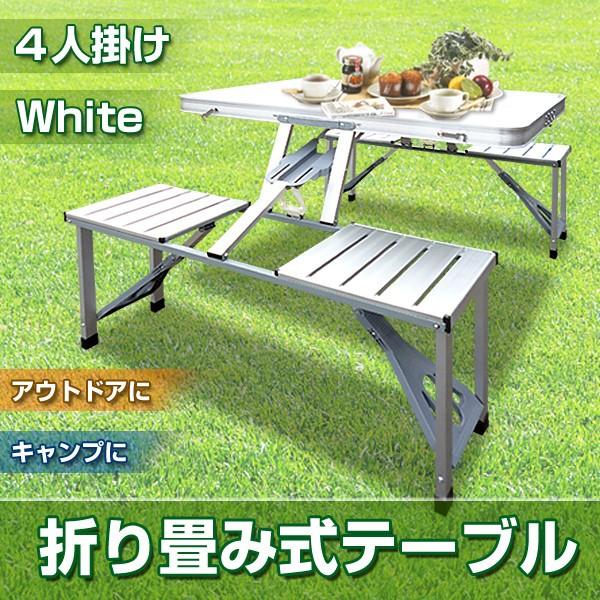 【新商品】折り畳み式アウトドアテーブル&4チェア...