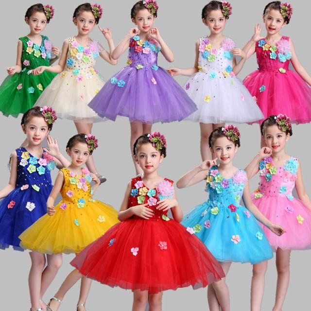 キッズダンス衣装/子供ワンピース/舞台ドレス/ス...