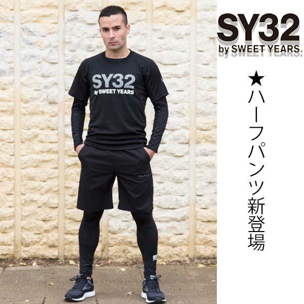 メール便送料無料 SY32 by SWEET YEARS ハーフパ...