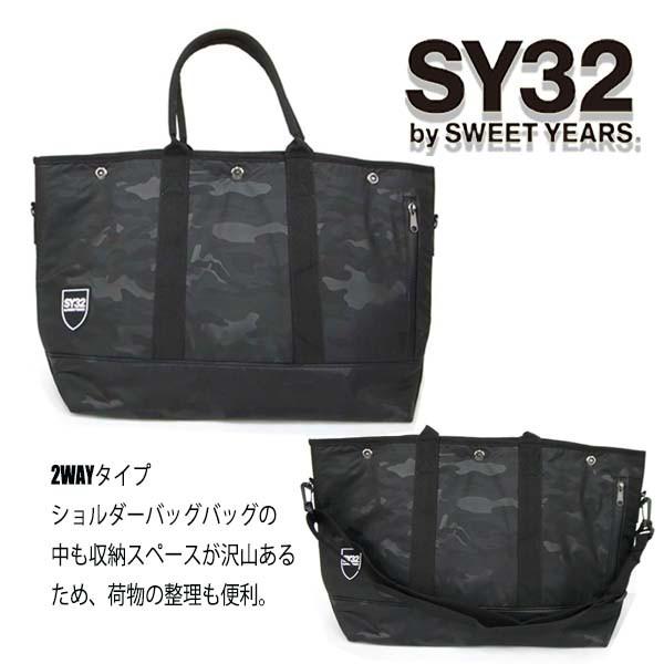 【送料無料】SY32 by SWEET YEARS バッグ エスワ...