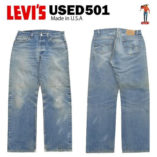 [送料無料] USED Levis 501 レギュラー W36×L33 ...