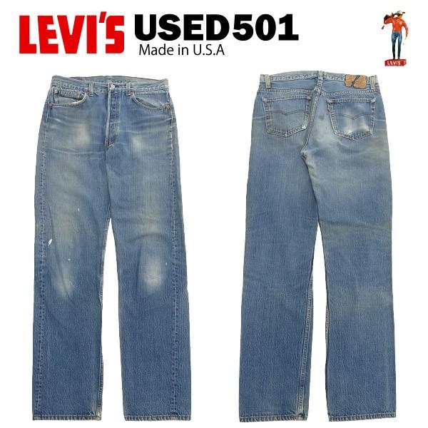 [送料無料] USED Levis 501 レギュラー W35×L38 ...