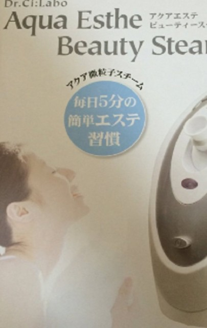 【現品特価】 ドクターシーラボ (Dr.Ci Labo) ア...