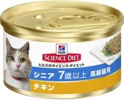 【日本ヒルズ】サイエンスダイエット シニア チ...