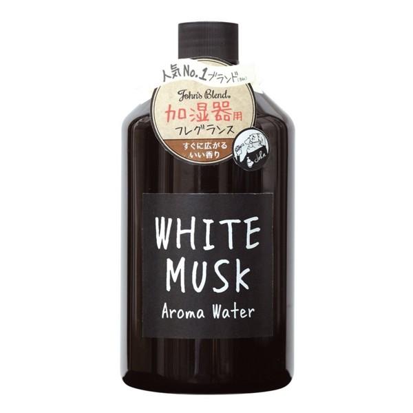 ジョーンズ ブレンド アロマウォーター 加湿器 用 ホワイトムスク ルームフレグランス  / 芳香剤 消臭剤 部屋用