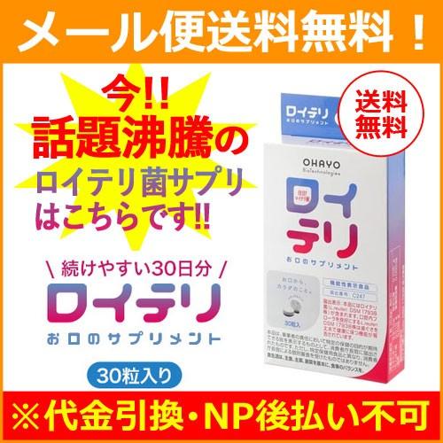 【6月26日入荷予定】【メール便!送料無料!】【...