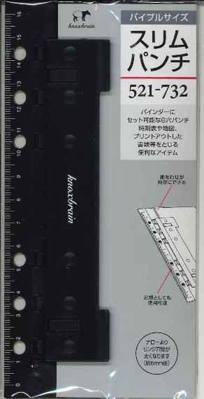 【メール便OK】ノックス システム手帳リフィル...