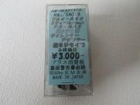KM企画製マルイ電動ファマス用 サイレンサーアダ...