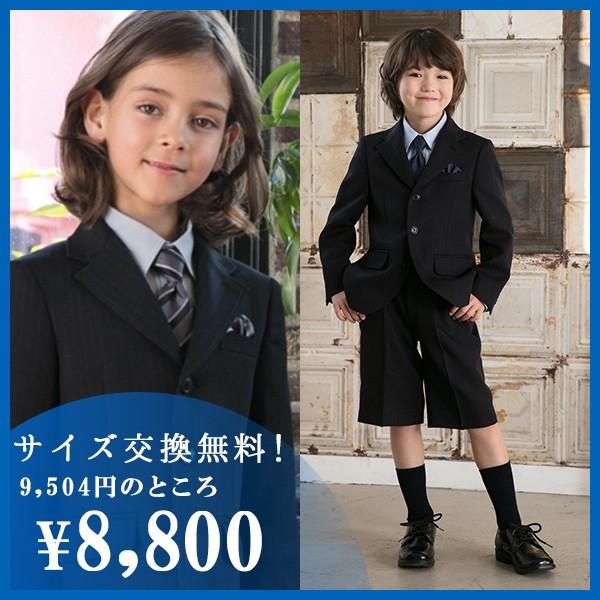 入学式 スーツ 男の子 5点セット OLIVER HOUSE...