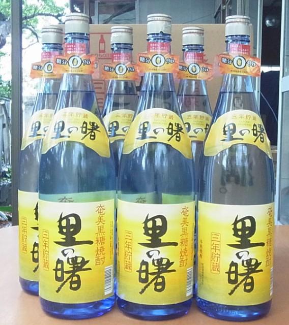 黒糖焼酎里の曙長期貯蔵1800ml瓶6本セット送料無...