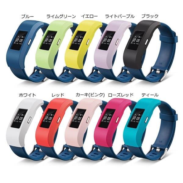 送料無料 新品●Fitbit Charge2 シリコンカバー...