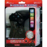 【送料無料】【中古】PS3 プレイステーション3 P...