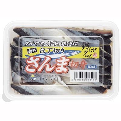 【釣り餌】【HAMAICHI】 サンマ切り身 [冷凍商...