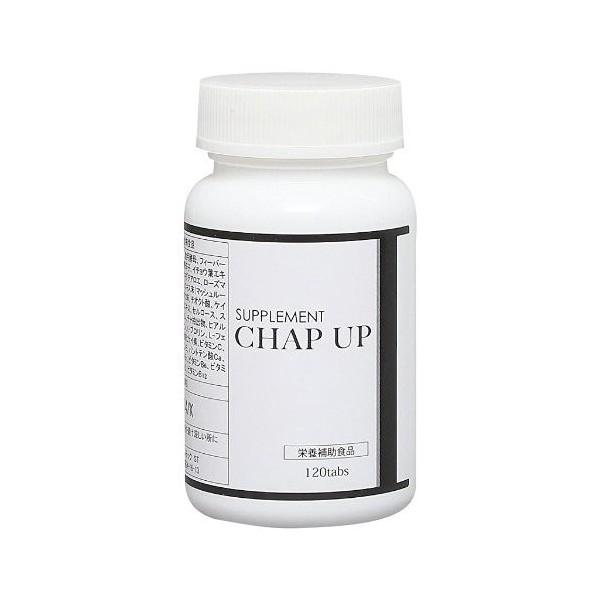 チャップアップ(CHAPUP)サプリメント (ノコギ...