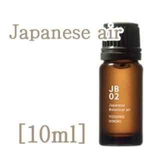 【@アロマ】 [10ml]ジャパニーズエアー/Japanes...