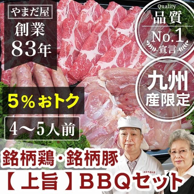 九州産 (鹿児島/長崎) はいからポーク 銘柄豚 ...